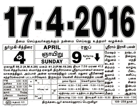 Numerology for number 9 in tamil image 2