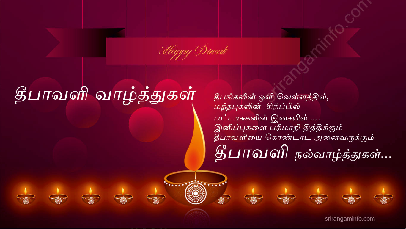 Heartly Deepavali greetings Tamil word wishes