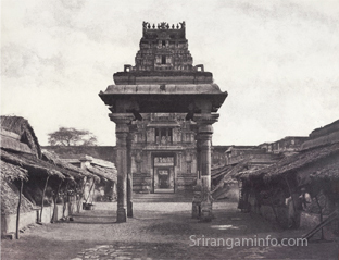 Old Srirangam 7th elcoser south side way